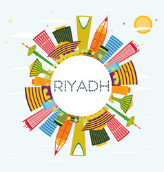 Riyadh skyline with color buildings blue sky and vector
