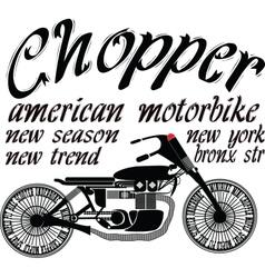 chopper vector image vector image