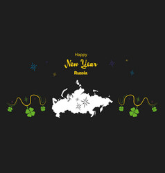Happy new year theme with map of russia vector