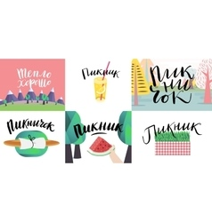 Set of russian lettering on picnic vector image vector image