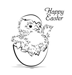 Easter card with newborn chicken vector