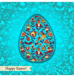 Easter egg turquoise greeting card with flowers vector image