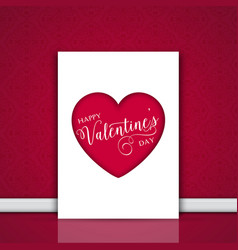 Valentines day card leaning against a wall vector