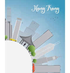 Hong kong skyline with blue sky vector