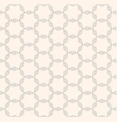 stars pattern seamless geometric texture vector image