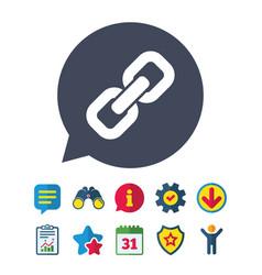 link sign icon hyperlink symbol vector image