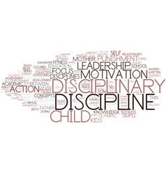 Discipline word cloud concept vector