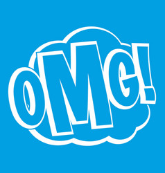 omg comic text speech bubble icon white vector image vector image