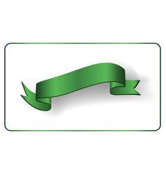 ribbon banner satin blank vector image