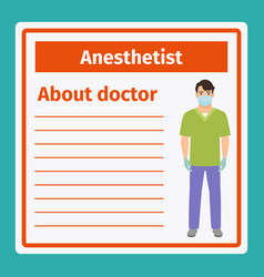Medical notes about anesthetist vector