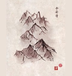mountain range in fog hand drawn with ink on vector image