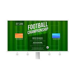soccer european football championship on vector image vector image