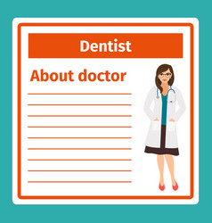 Medical notes about dentist vector
