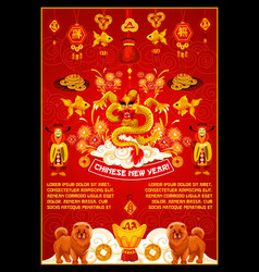 Chinese new year golden greeting card vector
