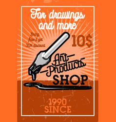 Color vintage art products shop banner vector