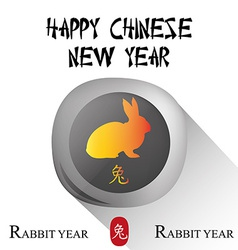 an isolated round label with a rabbit and text for vector image vector image