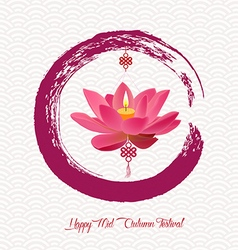 Chinese lotus lantern festival message paint brush vector