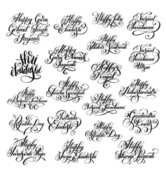 Big set of handwritten inscription ink lettering vector