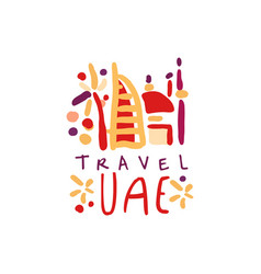 Travel logo design with uae dubai landmarks vector