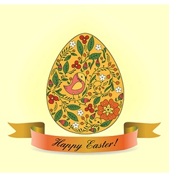 Easter bird orange vector