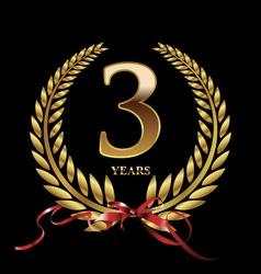 3 years anniversary laurel wreath vector