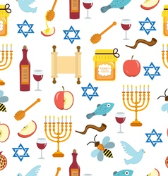 Seamless pattern texture for the Jewish new year vector image vector image