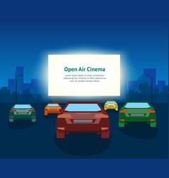 Car open air cinema card poster vintage vector