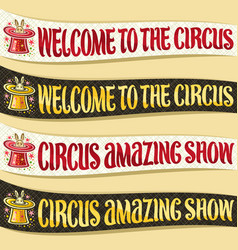 Set of ribbons for circus vector