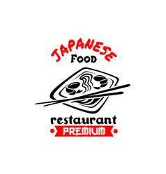 Japanese restaurant or sushi bar icon vector