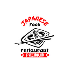 Japanese restaurant or sushi bar icon vector