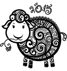 2015 decorative lamb vector