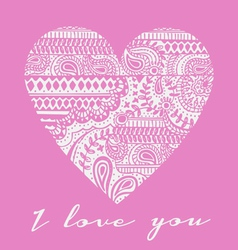 love you carved heart vector image