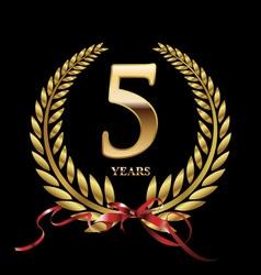 5 years anniversary laurel wreath vector image