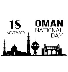 Oman national day symbol with silhouette of mosque vector