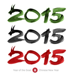 2015 - chinese lunar year of the goat chinese vector