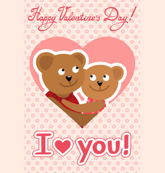 couple of bears hugging of vector image vector image