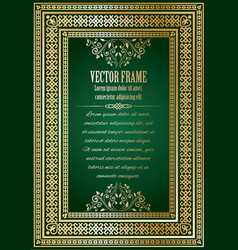 vintage ornate frame with sample text vector image vector image