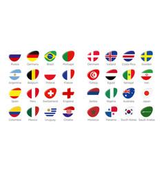 Modern ellipse icon symbols of participating vector