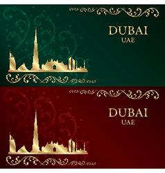 Set of dubai skyline silhouette vintage background vector