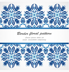 Arabesque lace damask seamless border floral vector