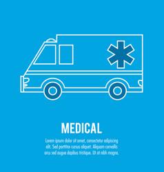 ambulance medical health care vector image