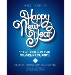 New yearparty poster vector