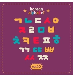 Korean alphabet set vector image