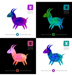 2015 - chinese new year of the goat chinese callig vector