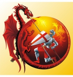 saint George vector image