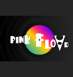 Pink floyd - the invert side of the jupiter vector