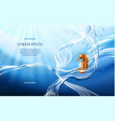 Light blue background with flows and drops of vector