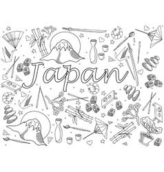 Japan coloring book vector image vector image
