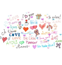 I love you set vector image