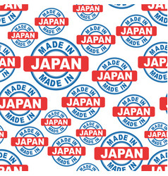 Made in japan seamless pattern background icon vector